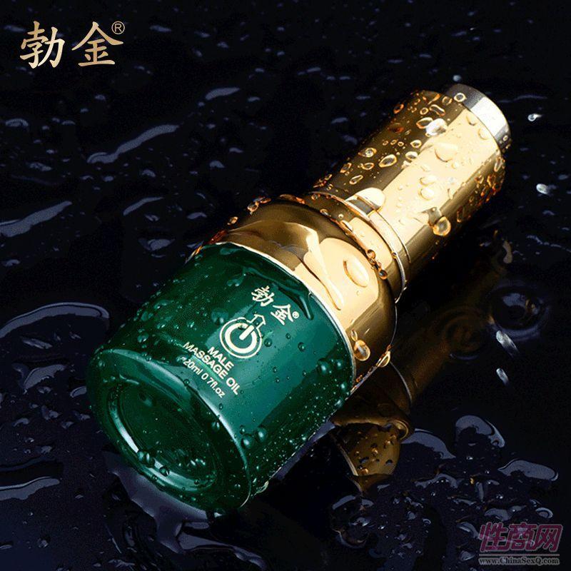 广州京美勃金男性按摩精油男性私处护理成人情趣用品2