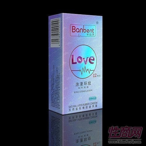 半边天浪漫环纹(避孕套、成人用品、安全套)2