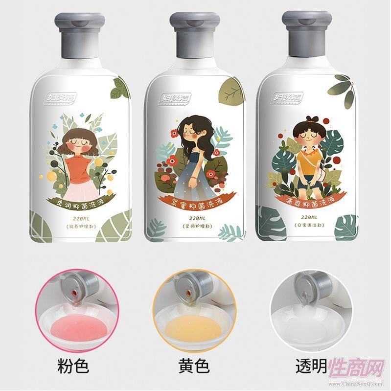妇炎洁私密护理少女型女生清洁液2
