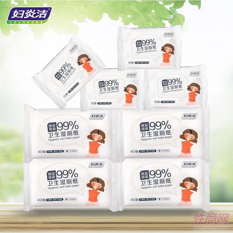《薇娅推荐》妇炎洁IP私处湿厕纸40抽4包+10抽4包 便携5