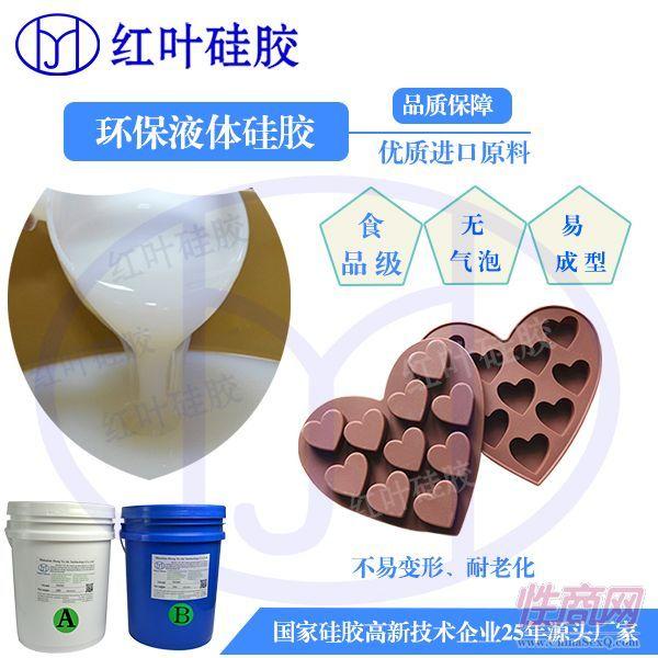 不惧高温食品级液体硅胶情趣用品