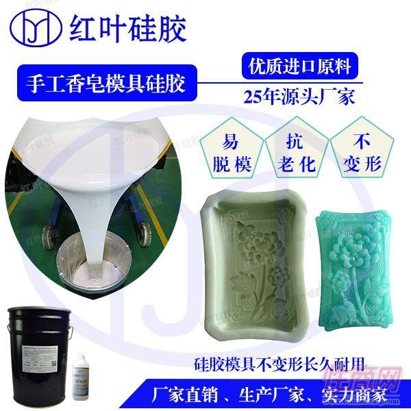 肥皂模具硅胶成人用品