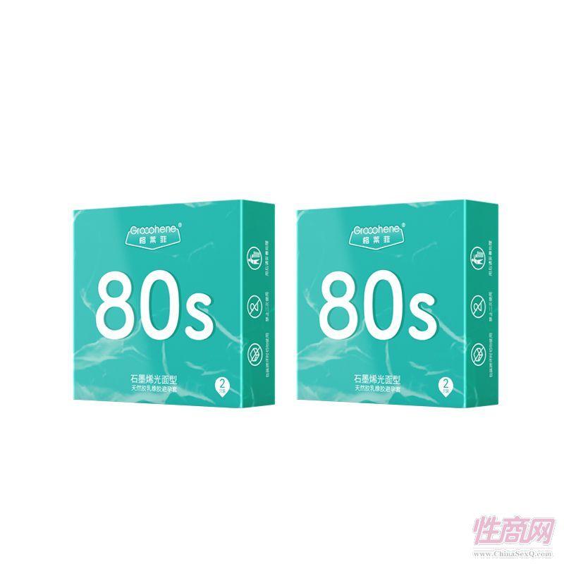 石墨烯安全套润滑避孕套格莱菲远红外高导热高柔韧2