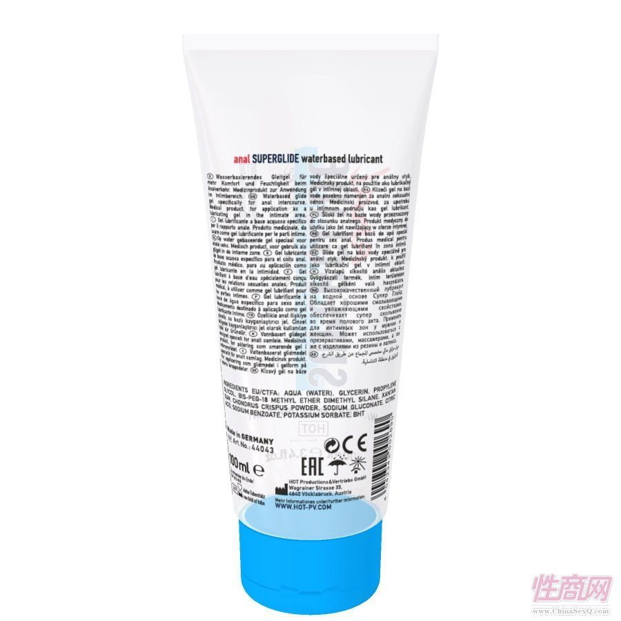 HOT SUPERGLIDE水基后庭润滑剂2