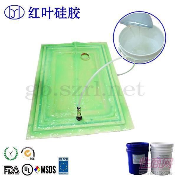 真空袋专用液体硅胶3