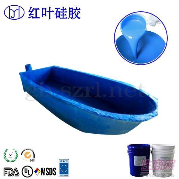 真空袋专用液体硅胶2