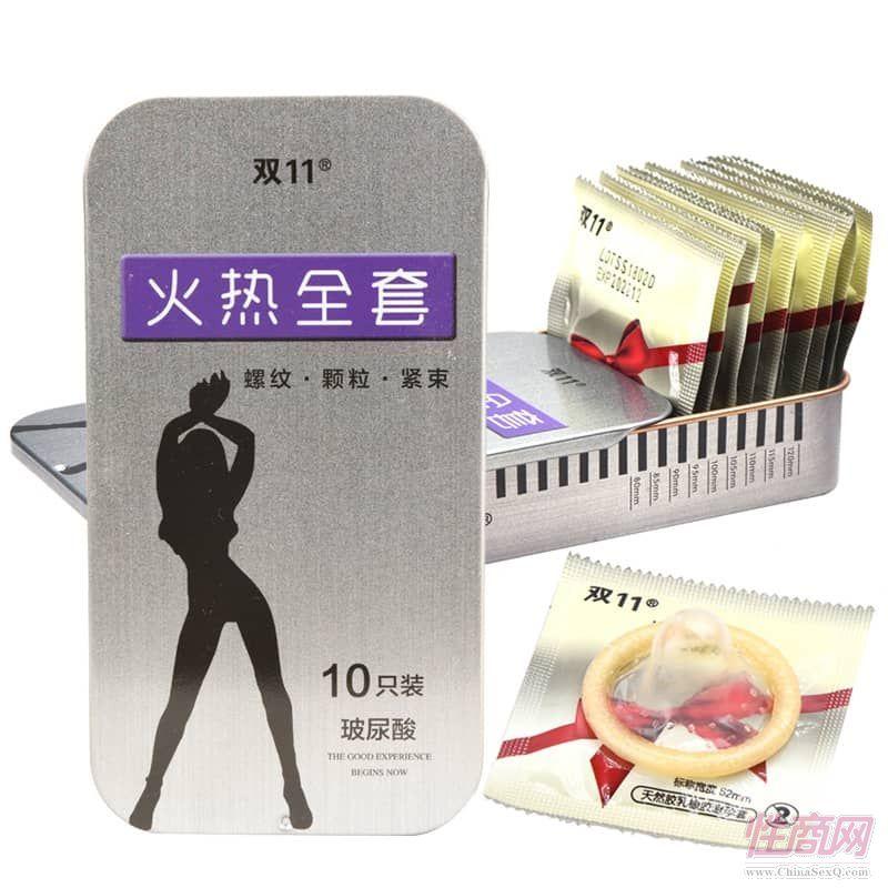 双11火热全套避孕套乳胶安全套进口透明质酸玻尿酸人体润滑避孕套男用保险套情趣成人计生用品