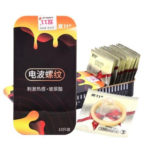 双11避孕套电波螺纹10只装玻尿酸润滑剂安全套花样组合型套套成人情趣用品男用