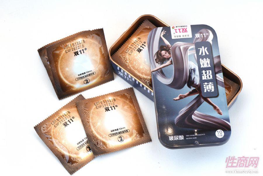 双11 水嫩超薄玻尿酸避孕套 立体颗粒凸点超薄润滑避孕套男用 铁盒安全套 成人情趣果味套套