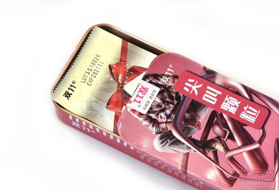 双11 尖叫颗粒玻尿酸避孕套 立体颗粒凸点超薄润滑避孕套男用 铁盒安全套 成人情趣果味套套