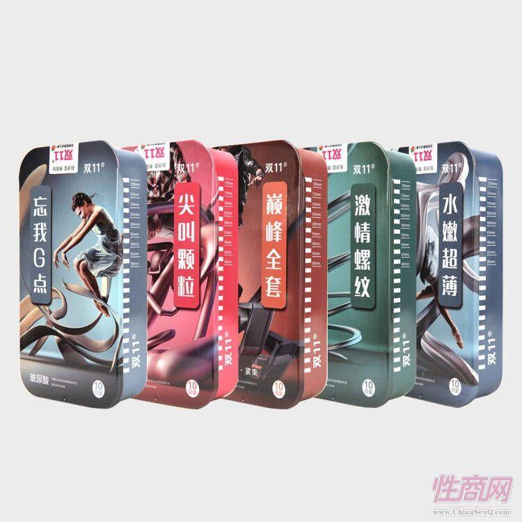 双11 巅峰全套玻尿酸避孕套 立体颗粒凸点超薄润滑避孕套男用 铁盒安全套 成人情趣果味套套