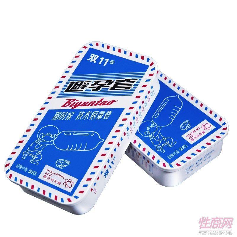 双11 蜜海情潮玻尿酸避孕套国产男用套套乳胶安全套超薄润滑螺纹大颗粒避孕套情趣计生用品