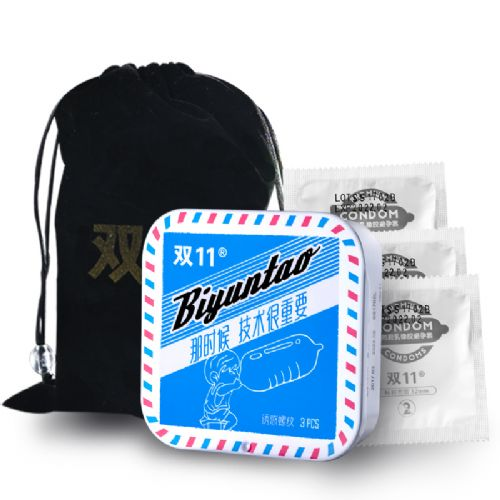 双11 诱惑螺纹避孕套国产男用套套乳胶安全套超薄润滑螺纹大颗粒避孕套情趣计生用品