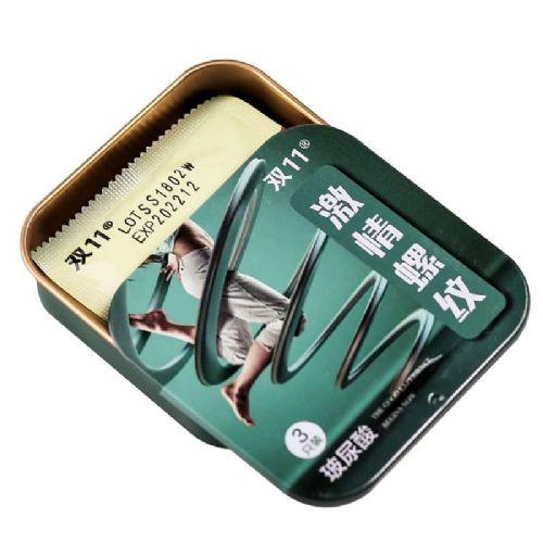 双11 激情螺纹玻尿酸避孕套 立体颗粒凸点超薄润滑避孕套男用 铁盒安全套 成人情趣果味套套