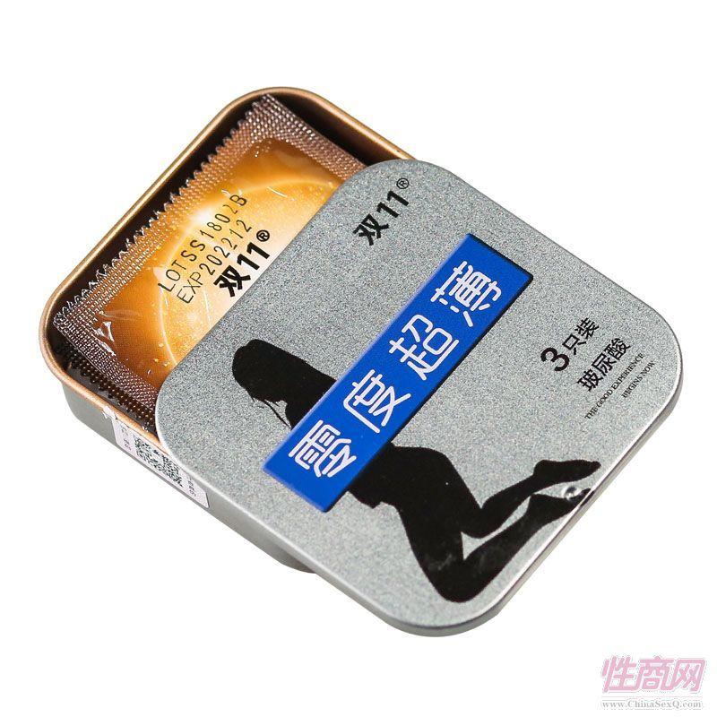 双11零度超薄避孕套乳胶安全套进口透明质酸玻尿酸人体润滑避孕套男用保险套情趣成人计生用品