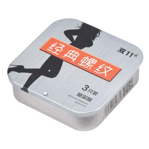 双11经典螺纹避孕套乳胶安全套进口透明质酸玻尿酸人体润滑避孕套男用保险套情趣成人计生用品