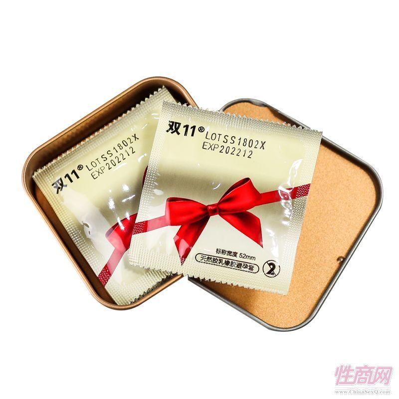 双11慢热颗粒避孕套乳胶安全套进口透明质酸玻尿酸人体润滑避孕套男用保险套情趣成人计生用品