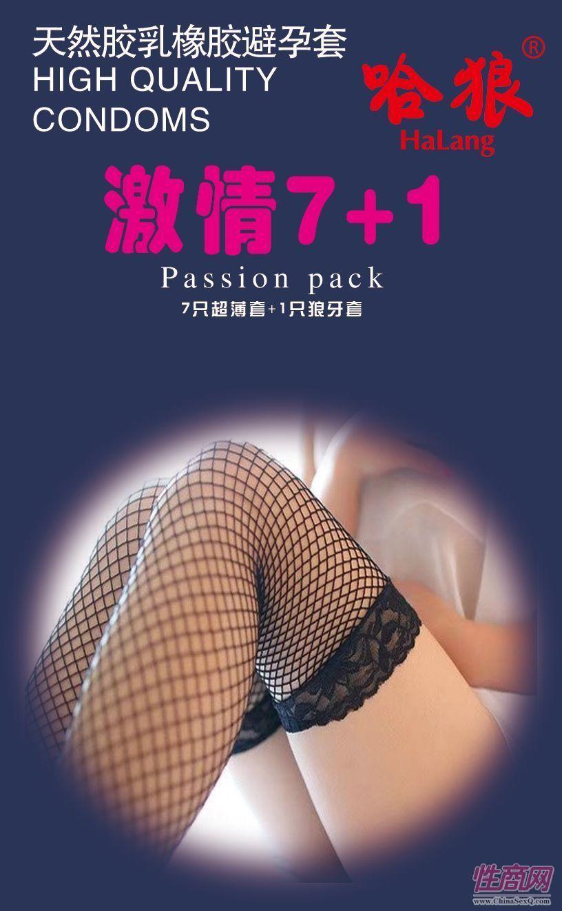 哈狼避孕套成人情趣用品超薄套狼牙套安全套混合装1