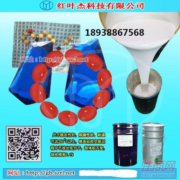 高透明的注射硅胶