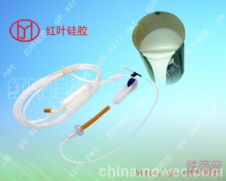 医用针管硅胶