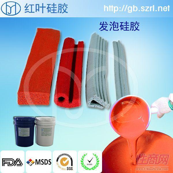 用于情趣用品 防震材料的硅胶
