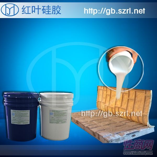 制作水泥构件的液体模具胶