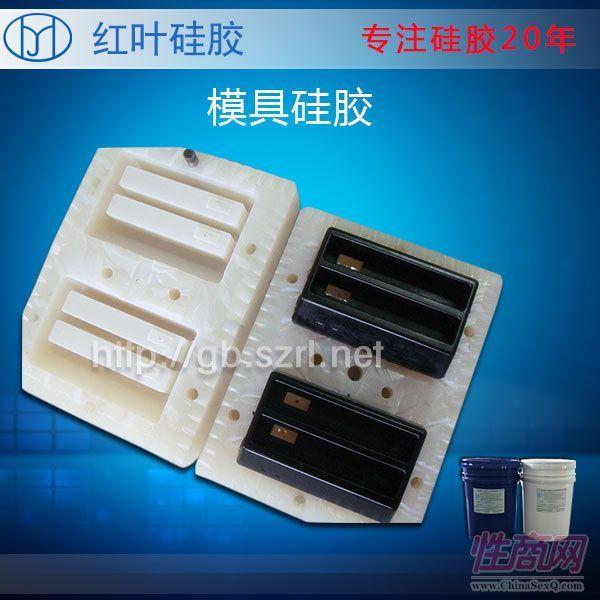 制作手机壳的液体硅胶