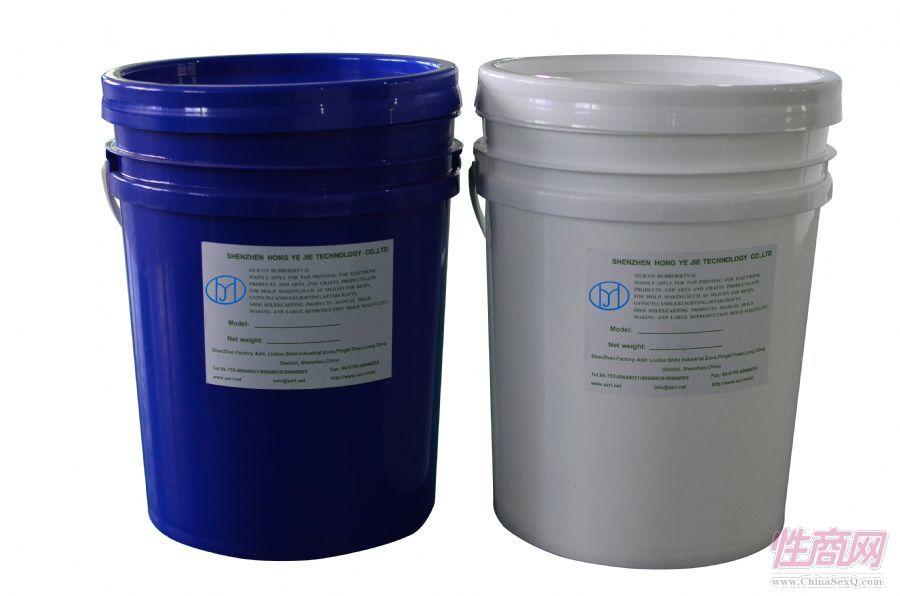 环保无毒无味成人用品专用硅胶原料