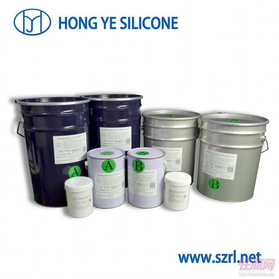 浙江液体硅胶生产厂家2