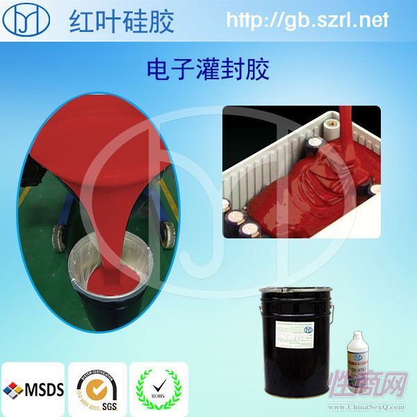 供应安全无毒无味的硅胶胶头