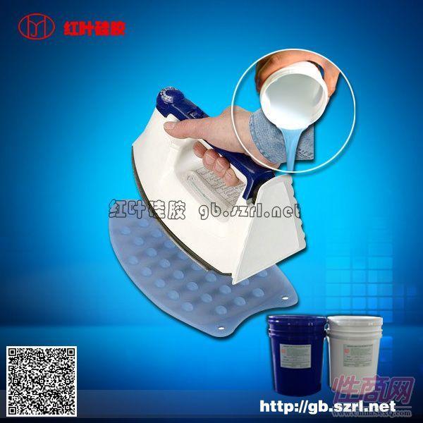 供应流动性好、易操作的液体硅胶