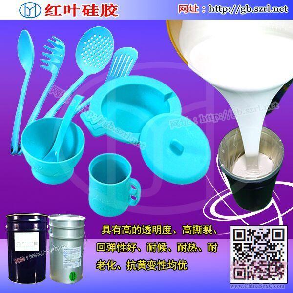 室温硫化型硅橡胶2
