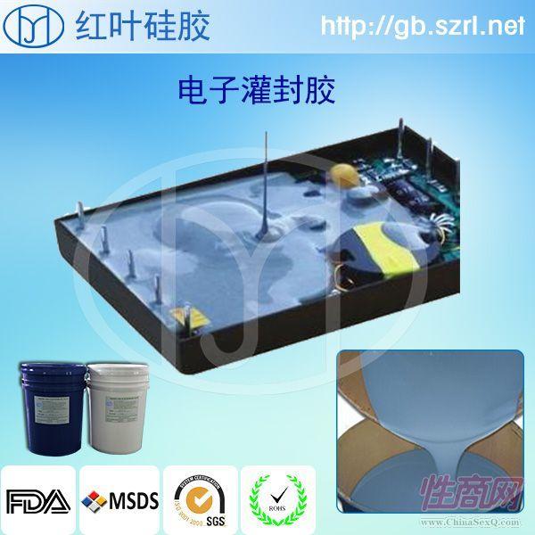 绝缘、抗震的液体电子灌封胶2