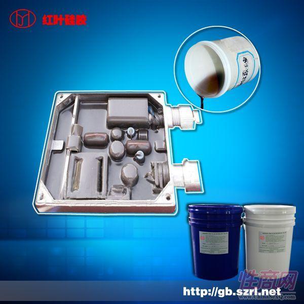 防尘、防腐蚀的电子灌封胶2