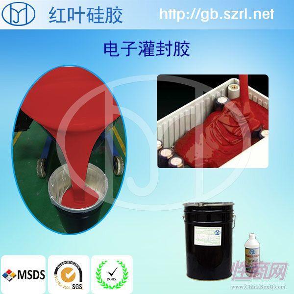 情趣用品高透明硅胶厂价直销信息1