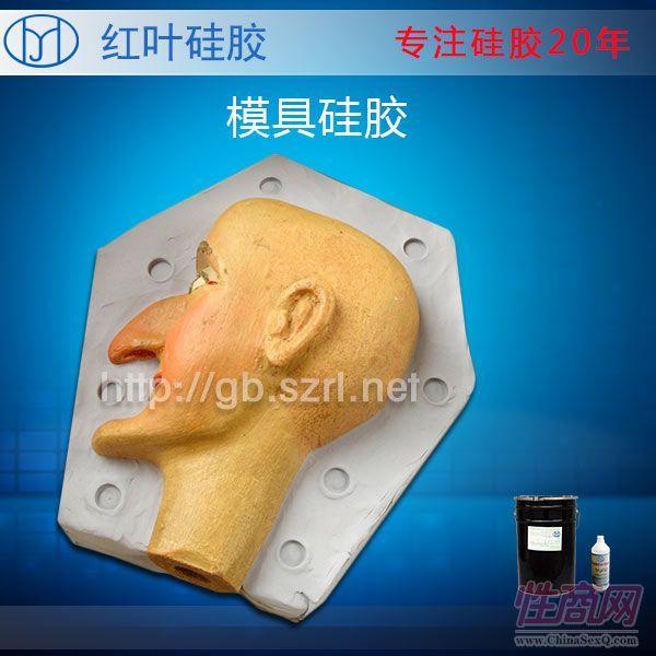 仿宝石专用高透明模具硅胶,玻璃树脂用高透明模具硅胶