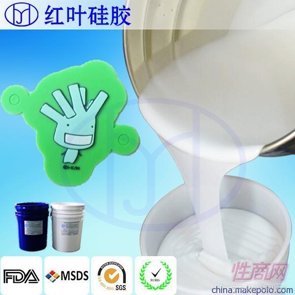 服装行业使用的商标液体硅胶