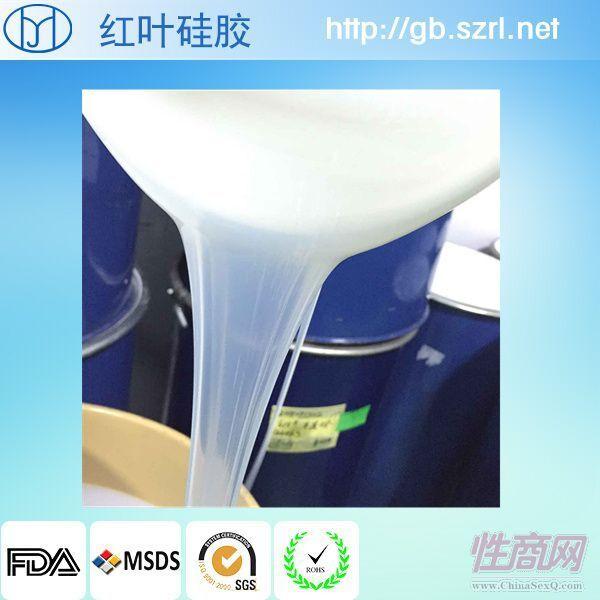 操作简单的液体硅橡胶2