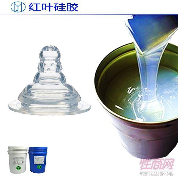 婴儿奶嘴注射成型硅胶1