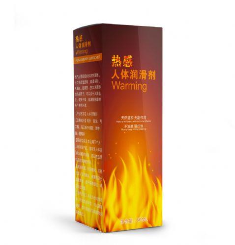 热感人体润滑剂
