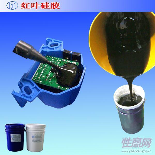 用于电子产品灌封的发泡硅胶情趣用品1