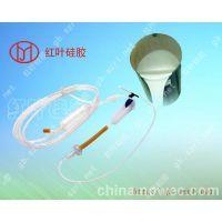 制作硅胶医疗导管的液体硅胶    情趣用品
