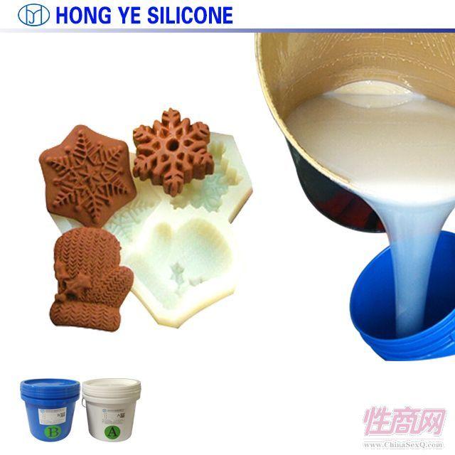 制作巧克力硅胶模具的液体硅胶  情趣用品