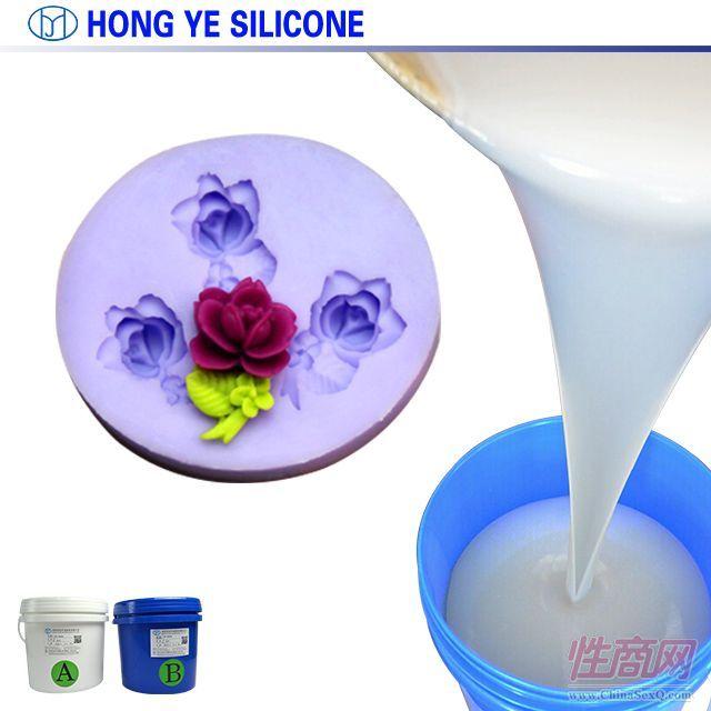 制作蛋糕硅胶模具的安全无毒无味液体硅胶  情趣用品1