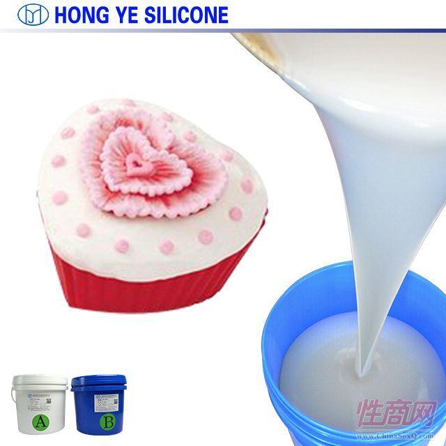 制作蛋糕硅胶模具的安全无毒无味液体硅胶  情趣用品2