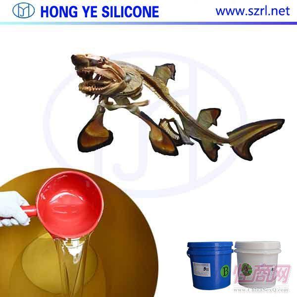 动植物标本塑化的液体硅胶