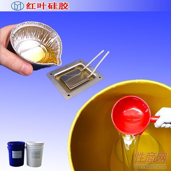 情趣用品液体硅胶性价比如何