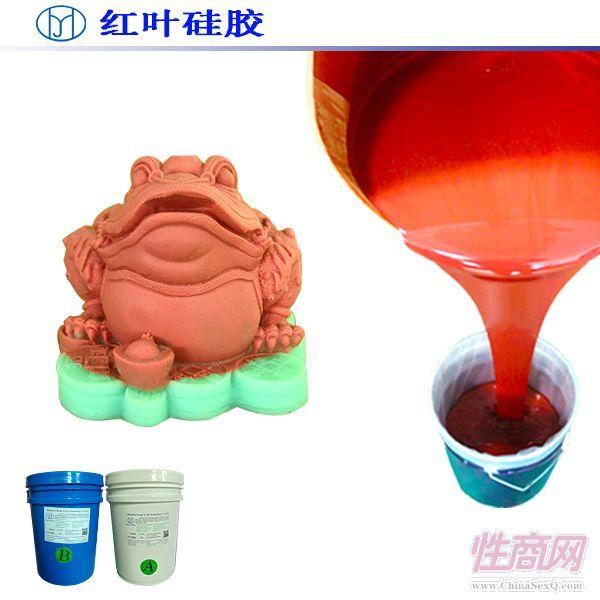 制作回弹性好的发泡硅胶玩具原材料  情趣用品