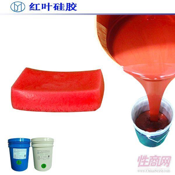原材料液体发泡矽利康  情趣用品1