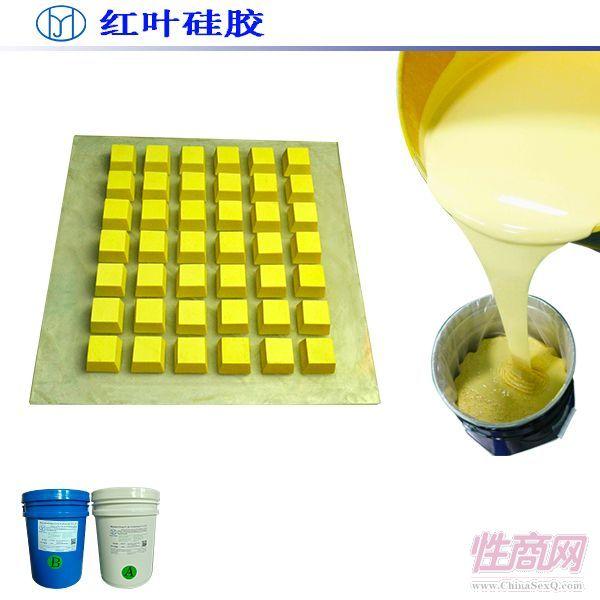 耐高温铂金液体硅胶原料    情趣用品